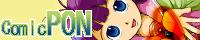 comicPON(コミックポン)